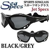 スポーツサングラス 偏光レンズ Sea Specs シースペックス Jet Specs ブラック/グレーレンズ サーフィン用…