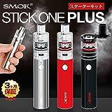 【スターターキット】 SMOK / STICK ONE PLUS 【ICE VAPEアトマイザースタンドセット】 (BLACK)