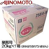 Ajinomoto S 20kg box for business