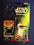 STAR WARS POWER OF THE FORCE 2 US FREEZE FRAME COLLECTION 1 PRINCESS LEIA ORGANA