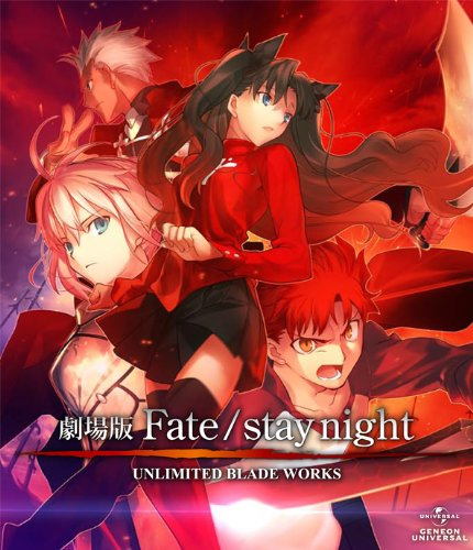 劇場版 Fate/stay night UNLIMITED BLADE WORKS 〈通常版〉 [Blu-ray]