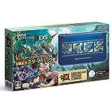 New Nintendo 3DS XL Monster Hunter Cross Hunting life Start Pack