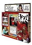 ネオカードゲーム ドン! Vol.1 秘密結社鷹の爪