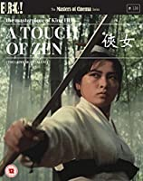 A Touch Of Zen - Subtitled
