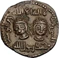1152AD Artuquid of Mardin Gemini Virgo Astrological Ancient Islamic Coin i52686