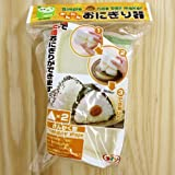DAISO Simple Triangular Onigiri Rice Ball Maker (Color: White)