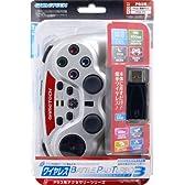 PS3用連射機能付きワイヤレスコントローラ『ワイヤレスバトルパッドターボ3(シルバー)』