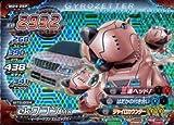 【シングルカード】ジャイロゼッター 4弾 ekワゴン MX プレミアム