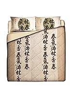 JAPAN MANIA by MANIFATTURE COTONIERE Edredón Kyoto Tales (Beige/Multicolor)