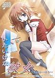 つぶやきNews 2010-05-27まで 8800円の美少女ゲームが毎月たくさん出る理由 他