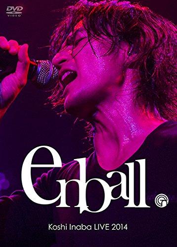 Koshi Inaba LIVE 2014 〜en-ball〜 [DVD]