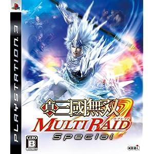 真・三國無双 MULTI RAID(マルチレイド) Special 特典 特製3Dキャラクターカード付き