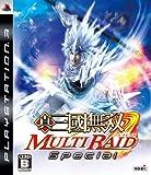������Ԣ̵�� MULTI RAID(�ޥ���쥤��) Special