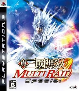 真・三國無双 MULTI RAID(マルチレイド) Special