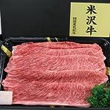 最高級<A5-メス>米沢牛 もも肉(焼き肉用) 300g