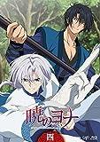 暁のヨナVol.4 [Blu-ray]