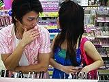 (DVD)【STOP!】お店の万引き対策