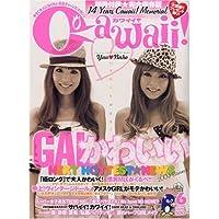 Cawaii ! 表紙画像