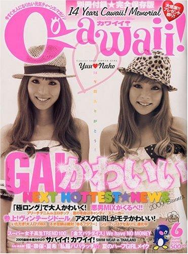 Cawaii ! 2009年6月号 大きい表紙画像