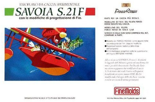 Zibri anime red pig FJ-3 [Savoia S.21F 'late type']-1 / 72 scale Assembly Kit 'was much better than previous FNE! 」