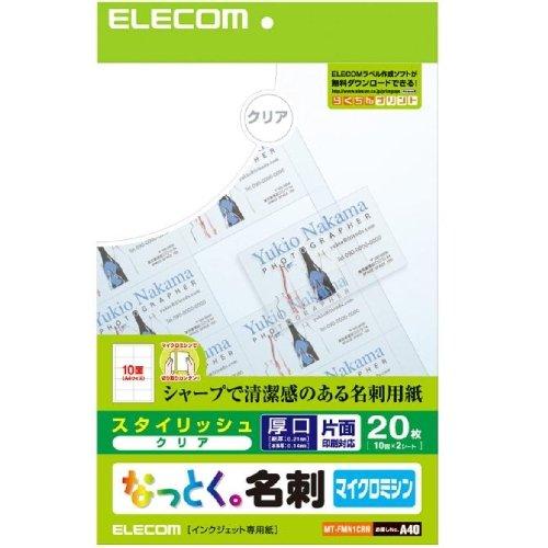 ELECOM なっとく名刺 マイクロミシン スタイリッシュ クリア 20枚 MT-FMN1CRN