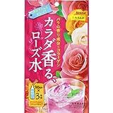 クラシエ ふわりんか からだ香るローズ水 30g(10g×3袋)