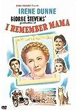 I Remember Mama (DVD) Irene Dunne, Barbara Bel Geddes, Oskar Homolka, Director: George Stevens