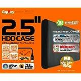 """タイムリー GROOVY 2.5""""HDD CASE SATA接続2.5""""HDD専用/ブラック SATA2-CASE2.5 BK"""