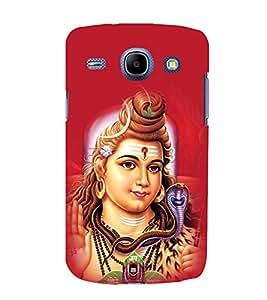 printtech Lord God Om Namah Shivaya Back Case Cover for Samsung Galaxy A7::Samsung Galaxy A7 A700F