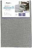 メリーナイト 掛布団カバー 「ギンガム」 SLサイズ 150×210cm ブラウン PC12101-93