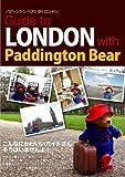 Guide to LONDON with Paddington Bear―パディントンベアと歩くロンドン