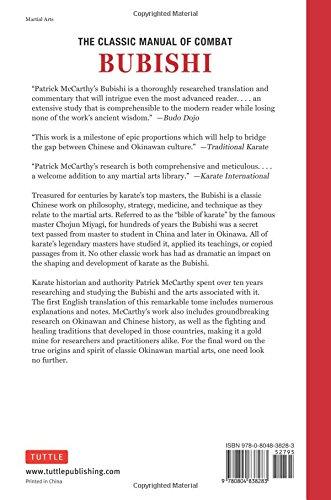 Karate do kyohan the master text