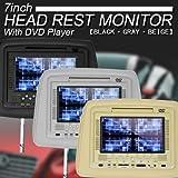 7インチDVD内蔵ヘッドレストモニター グレー