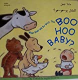 Story: What Shall We Do With The Boo-Hoo Baby? In Arabic and English