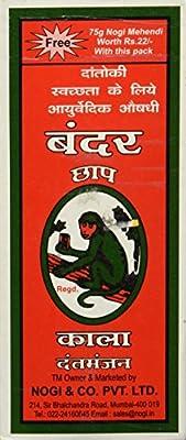 Monkey Brand Black Tooth Powder Nogi Ayurvedic New in box 100 Grams