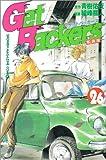 Get Backers奪還屋(26) (少年マガジンコミックス)