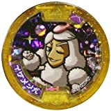妖怪ウォッチ(妖怪メダル) /その他のメダル/ブキミー族/イケメン犬(レジェンド)