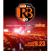 Animelo Summer Live 2009 RE:BRIDGE 8.23Blu-ray