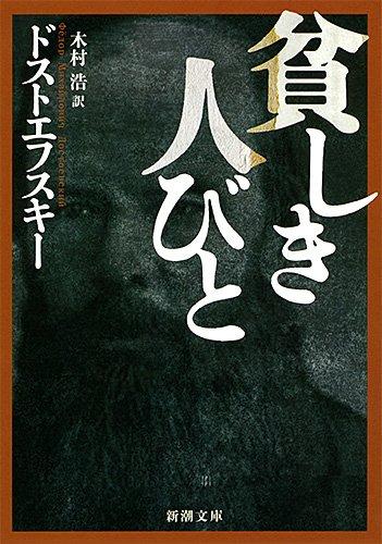 【就職】「働いても幸せになれない日本」に生きる若者 労働はもう日本の貧困対策を担えない (東洋経済)★6 [無断転載禁止]©2ch.net YouTube動画>6本 ->画像>74枚