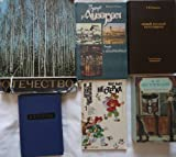 Russian Books: Books in Russian, An Assortment of Six Books in Russian Language