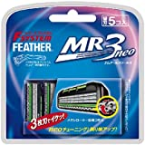 Amazon.com: Feather F System Samrai Edge Razor NMB48: Beauty
