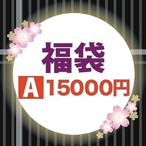 【】福袋2014!ゴディバコーヒー6個+トリュフ赤缶+板チョコ+おまけ付き
