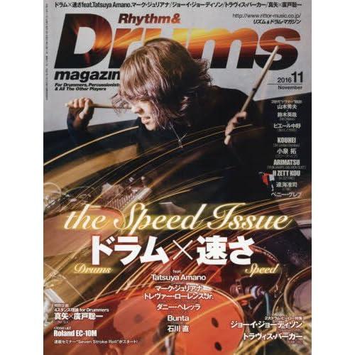 Rhythm & Drums magazine (リズム アンド ドラムマガジン) 2016年 11月号 [雑誌]