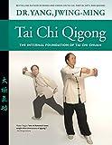 Tai Chi Qigong [DVD]