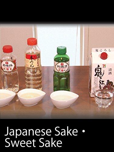 Clip: Japanese-Sake&Sweet-Sake