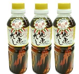【3本セット】あごだしボトル「飛魚だし(旧商品名:だし道楽)」 【長崎特産品新作 優秀賞】