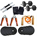 RMC RUBBERAdjustable Dumbell 10 Kg (10 Kg Rubber Plates +1 Pair Dumbel Rod + Free Gloves +free Skiping Rope +...