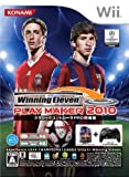 echange, troc World Soccer Winning Eleven 2010 Play Maker (w/ Classic Controller Pro Black)[Import Japonais]