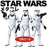 福袋(セット品) メタコレ 3個セット 「ストームトルーパー×3体」 スター・ウォーズ STAR WARS