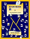 img - for Storybook Hebrew 3: Picturing Block Letters book / textbook / text book